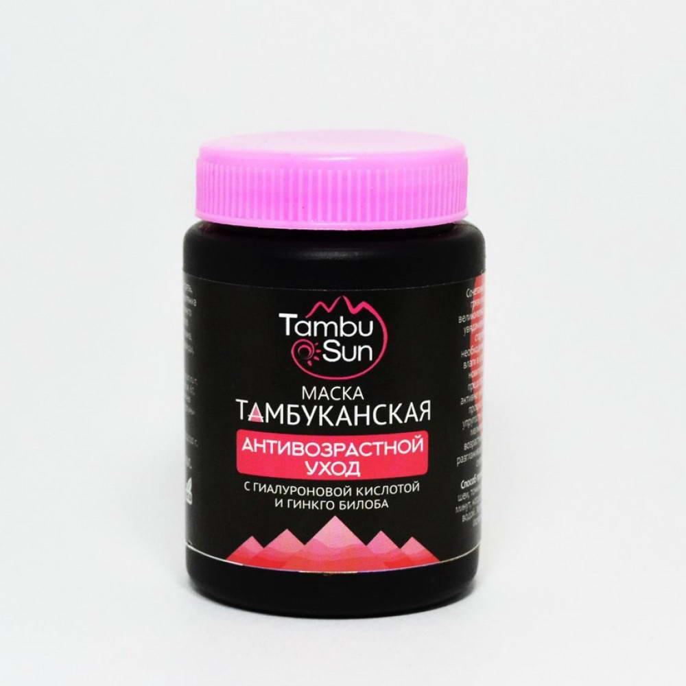 Тамбуканская косметика купить в москве эвелин косметика купить в челябинске